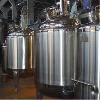 Quality 0.75-15KW Stainless Steel Mixing Tanks 10000L Fermentation Storage Heating for sale