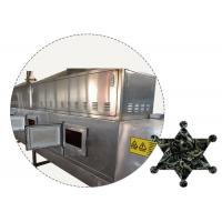 Wholesale High Performance Microwave Flower Dryer Machine 380v 9350mm * 840mm * 1750mm from china suppliers