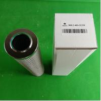 Replacement Indufil RRR-S-0460-API-CC25-V Oil Filter Element Factory Supply for sale