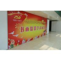 Wholesale vinyl mesh banner from china suppliers