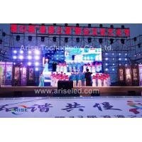 Wholesale P6 Seamless Led Screens Anti Corrosion 576x576 Die Casting Cabinet,P6 Outdoor Rental LED V from china suppliers