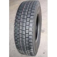 Quality BOTO Truck Tyre,Truck Tire 315/80R22.5 385/65R22.5 for sale