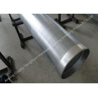 Wholesale Stainless Steel Filter Wedge Johnson Wire Screen , Deep Well Water Pipes from china suppliers