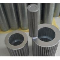 Wholesale 4KG Hydraulic Cartridge Filter Elements 25um Stainless Steel Material from china suppliers
