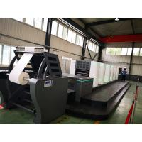 Heavy Duty Roll To Roll Offset Printing Machine Intermitent Type OPT660-FLEXO for sale
