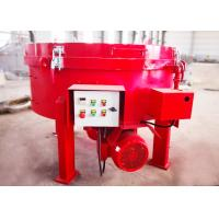 Unshaped Refractories Pan Mixer Machine , Wear Resistant PMC50 Concrete Batch Mixer