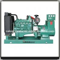 Wholesale Quanchai Standby Diesel Generator Set from china suppliers