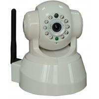 Wholesale PTZ Wireless Waterproof Outdoor IP Camera HD , IR Distance 10 m from china suppliers