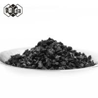 China High Lodine Value Granulated Activated Charcoal For Mercury Removal for sale