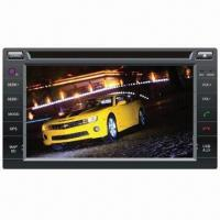 Wholesale 6-inch 2-din Fixed Panel Car DVD/GPS/MP5 Player with Radio/USB/SD and Touchscreen Functions from china suppliers