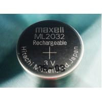 China ML2032(Maxell) Rechargeable Button cell battery 3v 65mah on sale