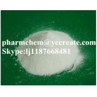 Wholesale Pharmaceutical Chemicalcolds Allergic Rhinitis CAS 550-99-2 Naphazoline HCl from china suppliers