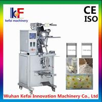 Wholesale packing machine for washing powder from china suppliers