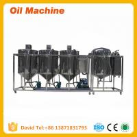 Wholesale 80kg/h 100kg/h 1TPD small oil refinery machine crude Oil Refinery equipment machine from china suppliers