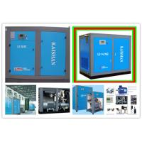 Wholesale 90Kw Motor Driven Air Compressor With MANN Air Filter Element from china suppliers