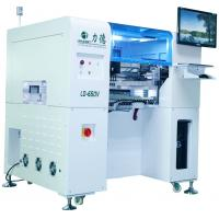 Buy cheap SMT Automatic Visual Pick and Place Machine with 24 feeders Stations,Surface from wholesalers