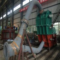 Wholesale Pelton Hydro Turbine For Hydro Power Plant Water Turbine Price from china suppliers