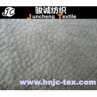 elephant skin upholstery fabric sofa velboa polyester fabric for Mid East and dubai market for sale
