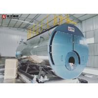 Wholesale Hotel Fire Tube Hot Water Boiler , High Efficiency Hot Water Boiler 4T Heating Output from china suppliers