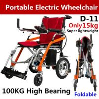 Buy cheap New Portable Lightweight Safe Electric Folding Wheelchairs Elderly Disabled Scooter with full accessories and warranty from wholesalers
