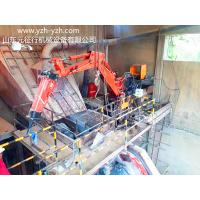 China China Factory Price Red Color Stationary Rockbreaker Boom Systems for sale