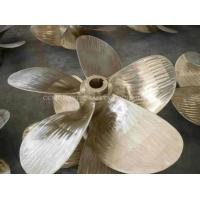 Wholesale Marine Controllable Pitch Bronze Propeller  Marine Propeller from china suppliers