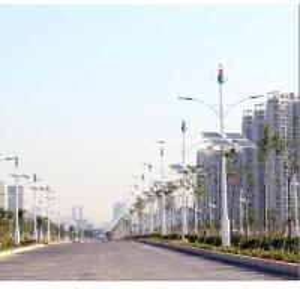 Best Vertical Axis Maglev Wind Generator 300W for LED Sreet Lighting System wholesale