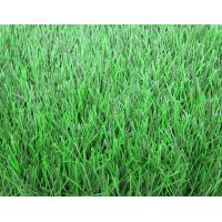 Wholesale Natural Football Artificial Grass With 60mm Height For School And Training Centre from china suppliers
