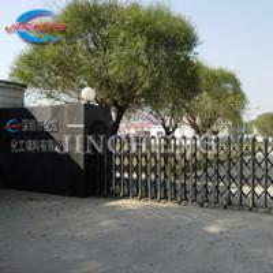 Shenzhen Jincheng Chemical Packing Co., Limited