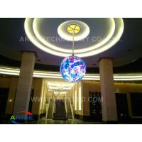 Wholesale Sphere LED Screen /Global or Ball LED Screen P4.1 P4.8 P7.62 Led Video Full Color Led Scre from china suppliers