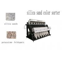 China High Accuracy Industrial Color Sorter 20-100 Mesh Sand Sorting Machine for sale