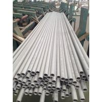 Best Round Stainless Steel Heat Exchanger Tube High Efficiency Boiler Tube wholesale
