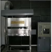 Wholesale Laboratory Testing Equipment Flooring Radiant Heat Flux Test Apparatus from china suppliers