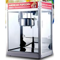 China Top Rated Snack Caramel Gold Medal Popcorn Machines 1300W 1 Year Warranty on sale