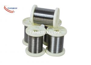 Wholesale Nikrothal 8 MWS-650 Nicr80/20 Nicr Heating Wire Bright Annealing from china suppliers