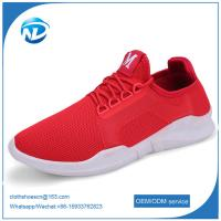 China Mesh Fabric Breathable Shoes For Couples Light Weight Walking Shoes on sale