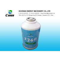 Best R12 CFC Refrigerants Retrofit To HFC R134a With Insignificant Ozone Depletion Potential wholesale