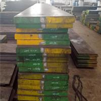 Wholesale Pre-hardened 30-36HRC Stainless Alloy Plastic Mould Steel Plate (1.2083 420 S136) from china suppliers