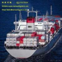 Freight Shipping From Hongkong To Fos/marseilles, France for sale