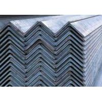 Buy cheap Steel Angle from wholesalers