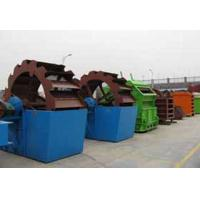 Wholesale GS High Efficiency Sand Washing Machine from china suppliers