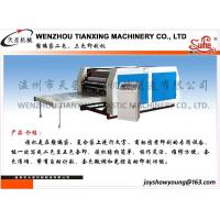 Wholesale Double-&-Five-color Printer for Plastic Woven Bags from china suppliers