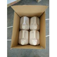 Wholesale 120738 89 8 Nitenpyram 10% SL Pest Control Insecticide from china suppliers