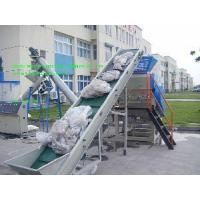 Wholesale PP Film Recycling Line from china suppliers