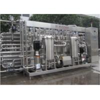 Wholesale Milk Steam Heating UHT Processing Equipment , Automatic Tubular Sterilization  KQ-15000L from china suppliers