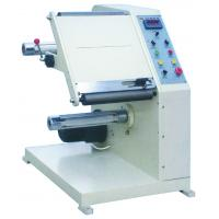 Buy cheap Label-Detecting Machine from wholesalers