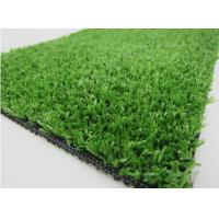 Wholesale Door Mats Artificial Grass Carpet Low Height Outdoor  SGS Certification from china suppliers