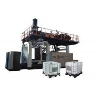 Wholesale 422kw Plastic Water Tank Manufacturing Machine For IBC 1000L Tanks 1 - 3 Layers from china suppliers
