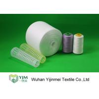China Household Garment Polyester Sewing Thread 3000M With Dyed / Raw White Color on sale