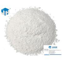 Wholesale Strenghten Natural Zeolites For Detergent use with Low Price from china suppliers